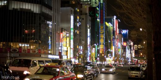 twitter header tokyo electric town