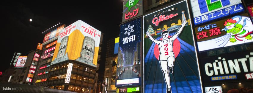 facebook header dotonbori neon lights