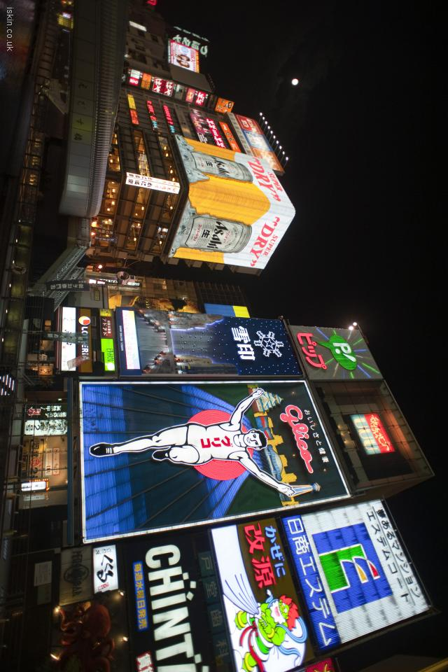 iphone 4 landscape wallpaper dotonbori neon lights