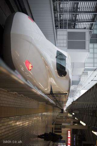 iphone landscape wallpaper bullet train